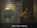 Seyyed Shams - Abu Fadhl Abbas - Persian sub English