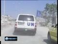 Israeli blockade of Gaza unacceptable - German FM - Mon Nov 8, 2010 English
