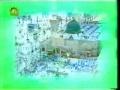 Hadith Series - Episode 3 - Urdu