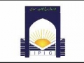 Islamic Youth Show - Islamic Unity Week - Aay Jawan - Part 1 - Urdu