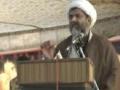 Chehlum of Shohada e Youm e Ali Lahore and Youm Al-Quds Quetta - Speech by H.I. Allama Raja Nasir - Urdu