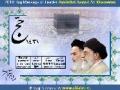 Vali Amr Muslimeen Ayatullah Ali Khamenei - HAJJ Message 2010 - Arabic