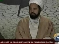 Jirga (Talk Show) on 22 Nov 2010 - Topic: Tolerance - Urdu