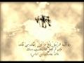 Eid-e-Ghadeer - Arabic عيد الغدير
