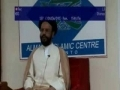 Jashan-e-Eid-e-Ghadeer - Moulana Zaki Baqri - 24Nov2010 - English and Urdu