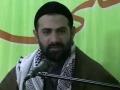 Eid-e-Ghadeer and our responsibilities by Agha Hassan Mujtaba Rizvi - Urdu
