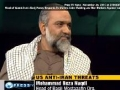 Head of IR Basij Forces Responds To US General Mullens War Rhetoric - English