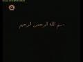 Faristada - Drama Serial - 0سیریل فرستادہ 7 - Urdu