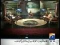 [Talk Show] Jirga | Tolerance - H.I Amin Shaheedi - 29 Nov 2010 - Urdu