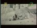 [10] شہيد کوفہ Serial : Shaheed-e-Kufa - Imam Ali Murtaza (a.s) - Urdu sub English
