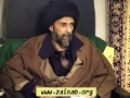 Eid e Mubahila - H.I. Maulana Abbas Ayleya - 1431 - English