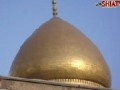Hussain a.s ka gham - Salam - URDU - Syed Imon Rizvi