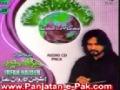 Irfan Haider 2011-Ho Salam Us Par - Urdu