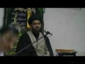Muharam 1432 - Makam e Ahl-e-bait aur Momeen ka kirdar - Urdu - Moulana Syed Hassan Abbas Rizvi - Majlis 3