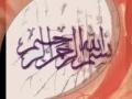 [3] Zahoor Ka Waqt Agaya - Shaheed Ustad Sibte Jafer - Manqabat - Urdu