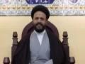 [1] life style of Ahlulbait AS (Zindagani-e-Ahlulbait ) Moulana Baqri - Urdu