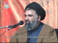 FITNA-E-AKHIR-UZ-ZAMAN -Day 2 -Mohrm1432- Ustad S.Jawad Naqavi -Urdu[Exclusive to ShiaTV]