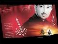 Jab Piyo Pani - Nauha by Abather Alhalwaji - Urdu