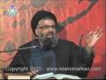 FITNA-E-AKHIR-UZ-ZAMAN -Day 5 -Mohrm1432- Ustad S.Jawad Naqavi -Urdu[Exclusive to ShiaTV]
