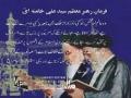 [DAY 7] فلسفہ حج Philosophy of Hajj - Ustad Syed Jawad Naqvi - Urdu