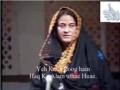 Ye Kon Log Hain Haq Ka Alam Uthae Hwe - Poetry - Urdu