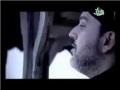 صوت الراية  - Latmiya by Bassim Karbalai - Arabic