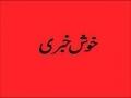 New Sahar Urdu TV Frequencies-Urdu