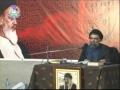 FITNA-E-AKHIR-UZ-ZAMAN -Day 7 -Mohrm1432- Ustad S.Jawad Naqavi -Urdu[Exclusive to ShiaTV]
