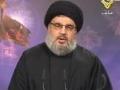 السيد حسن نصر الله - 12/14/2010 - ليلة التاسع من شهر محرم 1432 - Arabic