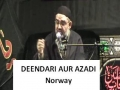 [Must Watch] AMZ - Muharram 1432- Deendari aur Azadi - Majlis-e-Shab-e-Ashur [URDU]