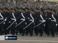 Japan adopts new defense strategy Fri Dec 17, 2010 1:32PM English