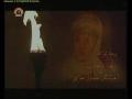 Faristada - Drama Serial - سیریل فرستادہ 17-Urdu