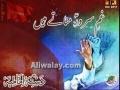 Dasta-e-Imamia - 1432 Nohay - Ghum e Sarwar manatay hain - Urdu