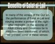 Benefits and Improtance of Salatul Layl - English Text