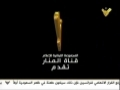 [Serial] مسلسل العقاب - Episode 01 of 13 - Arabic