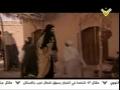 [Serial] مسلسل العقاب - Episode 03 - Arabic