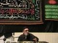 AMZ- Maarfate Imam a.s - Copenhagen Denmark Part 2 - Urdu