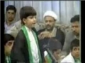 A Child gives Tribute to Imam Ali (A.S.) in presence of Ayatullah Khamenei - Persian