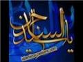 Kyon Na Roe Sajjad (S.A.) - Urdu