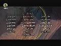 Credits - Brighter than Darkness - Mulla Sadra - Farsi sub English