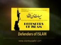 [GAME 2 INTRO] Defenders of Islam - All Languages