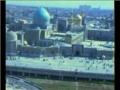 Quds-e-Razavi - Documentary on Shrine of Imam Raza (A.S.) - Urdu