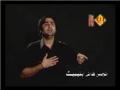 Aur ik Sajjad (A.S.) - Nauha - Urdu