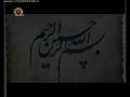 رنگ مہربانی - Urdu