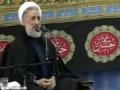 آخرین شب عزاداری در حسینیه امام خمینی / محرم 1432 - H.I. Kazem Siddiqi - Farsi