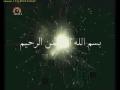 Nawaye Dil 2- 2 خلیج فارس میں ماہ محرم-نوای دل - Urdu