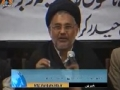 Shia Abducted Youngsters still Missing in Pakistan - 30 December 2010 - Urdu