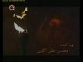 Faristada - Drama Serial - سیریل فرستادہ 23-Urdu