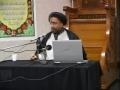 [Masaib] Thank Allah by H.I. Molana syed Jan Ali Kazmi - Urdu