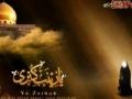 Loko main ujar gai aan, Mera maarya veer Hussain (a.s) - Punjabi